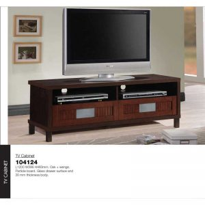 TV Cabinet L1200 W396 H460mm